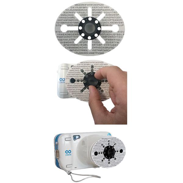 Intermediate Distance 66cm App for 2WIN adaptica - us phthalmic