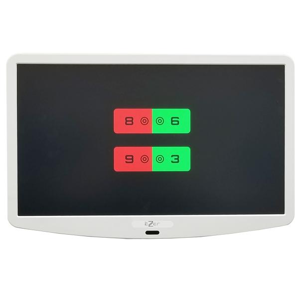 MP-EDC2600NV-img03